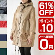 SALE 61%OFF 5145198010/Thosedays///////////