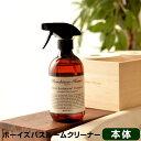 【よりどり送料無料】 トイレ用洗剤 マーチソンヒューム ボー...