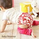 ブルマ ベビー 【メール便対応可】Baby Bloomer ベビーブルマ QUARTER REPORT クォーターリポート おむつカバー パンツ 赤ちゃん 乳幼..