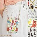 【ポイント10倍】ポシェット 【ネコポスで送料無料】【HIRAMEKI ヒラメキ】ミニポシェット ART CLOTHシリーズ ポシェット 斜めがけ レディース スマホ キッズ スマホ ポケット 猫 動物 ギャラリー サンポ サングラス