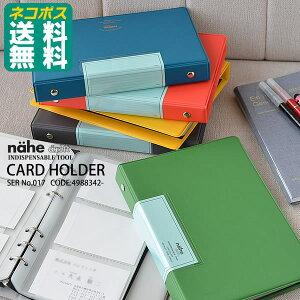 ネコポス ホルダー ハイタイド ファイル クレジットカード