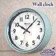 掛け時計 DULTON ダルトン Wall clock 壁掛け時計 時間 スイープムーブメント 掛け時計 クロック ウォールクロック インテリア デザインクロック お洒落