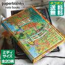 PAPERBLANKS ペーパーブランクスノート/ミディ/ステーショナリー/日記帳/洋書/しおり/バンド/カバー/おしゃれ/かわいい
