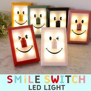 LEDライトSPICEスパイススマイルスイッチLEDライトPEVS1050スイッチ型電池式照明ファスナーテープインテリアキッズ子供部屋玄関常夜灯読書灯防災停電ギフトショーコンテスト