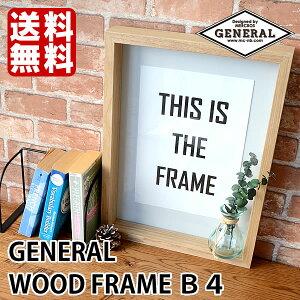 アートフレームMERCROSメルクロスGENERALWOODFRAME_B4ジェネラルウッドフレームB4サイズ002895木製置き型壁掛けディスプレイフォトフレーム写真立てポスターインテリアシンプルおしゃれ