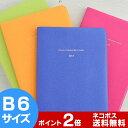 スケジュール帳 2017 ネオン B6 Management Diary NEON DAIGO...