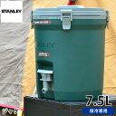 スタンレー 水筒 ウォータージャグ 7.5L 保冷 スタンド 大容量 ウォーターサーバー タンク 部活 アウトドア キャンプ 運動会 洗いやす..