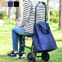 ショッピング座椅子 cocoro ショッピングカート 椅子付き 保冷 保温 トートバッグ 軽量 折りたたみ キャリーカート キャリーバッグ クーラーバッグ エコバッグ マイバッグ ショッピングバッグ 保冷カート レジ袋 アウトドア おしゃれ かわいい レップ REP