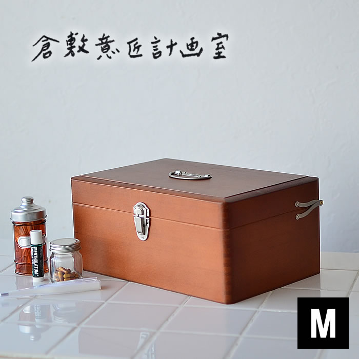 倉敷意匠 木製 ツガの救急箱 Lサイズ