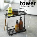 TOWER タワー DISPENSER STAND WIDE...
