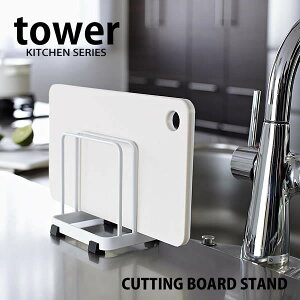 ��tower��CUTTINGBOARDSTAND���åƥ��󥰥ܡ��ɥ������/�ޤ���Ω��/�ޤ��ĥ������/��������/���/���å���ġ���/���å���ʪ/�������/���å��󻨲�/���꡼��/����¶�/����ѥ���/����ץ�