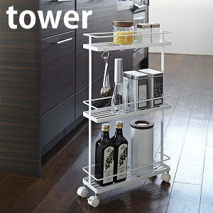 �若���������̵���ۡ�tower��SLIMKITCHENWAGON����७�å���若��/��Ǽ�若��/���å���若��/���㥹�����դ�/���å����Ǽ/���㥹�����若��/��Ǽ��å�/���å����å�/��å�/�����/��ּ�Ǽ/����¶�/����ѥ���/����ץ�/��������å���/�������