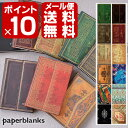 10PAPERBLANKS / // 11 2013 ...