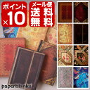  10PAPERBLANKS /  2013/ 11 / 2013 ...