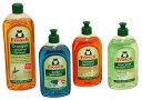 【 Frosch 】ドイツの人気ブランドフロッシュ 食器&調理器具洗剤 (オレンジ/アロエベラ/...