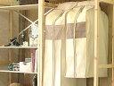 ナチュラル&シンプルなクローゼット収納【 キャンバスクローゼット SS-size 】 衣類収納 ク...