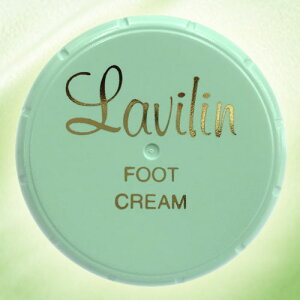 ラヴィリンフットクリーム