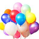【送料無料】 カラフル 風船 7色 100個セット (空気入れ付き) 【25cm】 / かわいい 丸型 ふうせん セット / 結婚式 二次会 誕生日 お祝い 歓送迎会 ウエディング パーティー イベント 飾り付けに おすすめ 丸い バルーン (赤 橙 黄 緑 青 藍 紫) 02P03Dec16