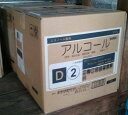 静光産業 サンレット アルタイザー65 18kg(20L含有)