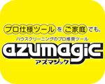 【メール便220円】AZ731アズマジック便器...の紹介画像2