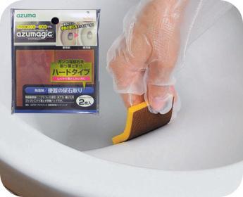 【メール便250円】AZ731アズマジック便器用研磨パッドハード