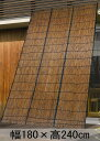 炭火よしず(黒竹) 8尺×6尺(高さ240×幅180cm)