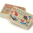 手彫リハンコチックスタンプ アルファベット スタンプ アルファベット 英語 手帳 はんこ