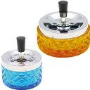 ダイヤカット ターンアシュトレイ(S)(L)セット ブルー&アンバー 灰皿 おしゃれ ガラス フタ付 回転 アンティーク 卓上