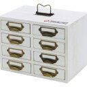 【送料無料】メディシンチェスト WHITE チェスト 木製 ローチェスト おしゃれ 引き出し 小物入れ 収納 薬箱