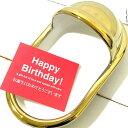 ゴールド便器カレー皿 ギフトカード(HAPPY BIRTHD...