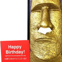 黄金モアイティッシュケース ギフトカード(HAPPY BIRTHDAY) 【L】 誕生日プレゼント 女性 男性 彼氏 友達 おもしろ プレゼント ギフトセット お祝い バースデー