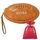 ショッピングクラッチ 【送料込】 おもしろ雑貨 クラッチバッグ(ラグビー)ブラウン ギフトセット【W】 プレゼント 男性 おもしろ 雑貨 ラグビー クッズ ラグビーボール