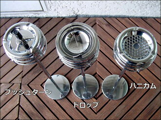 Cool chrome stand ashtray! Ash tray stand