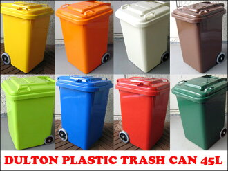 Dalton DULTON-Recycle Bin-trash bin-45 litre-capacity-with lid-trundle-8colors 45L