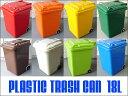 ダルトンDULTON 18リットルのごみ箱 ゴミ箱!収納ボックスにも!プラスチックトラッシュカン18L【RCP】