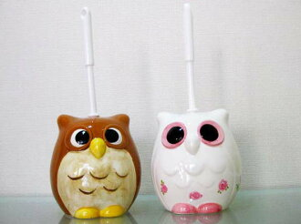 Auspicious OWL cute toilet brush! OWL toilet brush
