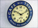 Clock wall hangings | Wall clock | American miscellaneous goods | レジェクションクロック (cafe tour) [easy ギフ _ packing]