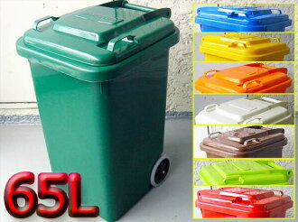 Dalton DULTON-Recycle Bin-trash bin-65 liters | capacity | with lid-trundle-8colors 65L