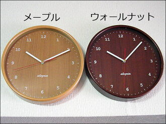 Wall-clock-wall clock interior-wall clock pun | wood-wood-wood-Alegria wall clock (L)