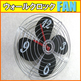 Unique, pleasant wall clock | Interesting wall hangings clock | Design wall clock _ fan (electric fan)