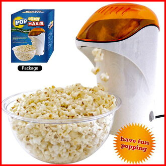 Making popcorn at home and home parties! Popcorn maker