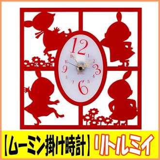 Pretty silhouette wall clock | of Mumin North Europe | Little Mii clock (a lot)