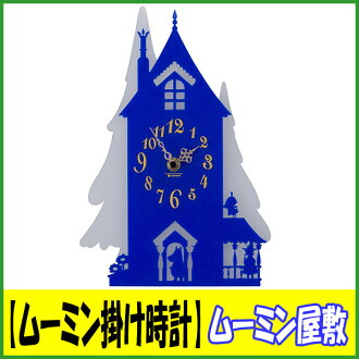Pretty silhouette wall clock | of Mumin North Europe | Mumin mansion clock