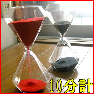 Hourglass ten minutes | where sand is beautiful Sand glass diamond