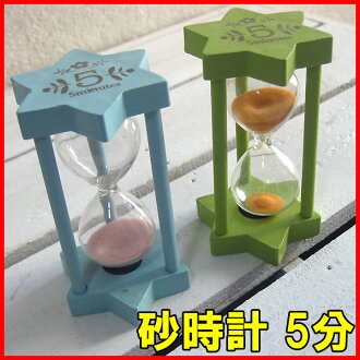 Clean hourglass five minutes | ラ キュイール hourglass five minutes star