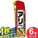(6/14 20時開始)スーパーセール★ポイント10倍&その...