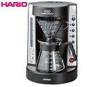コーヒーメーカー ハリオ V60 珈琲王 透明ブラック EVCM-5TB ( コーヒー 保温 ドリップ ドリッパー 珈琲 自動 )