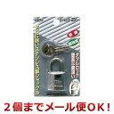 【2個までメール便対応】ガードロック ステンレス南京錠 25...