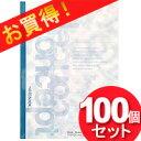 【送料無料】【100個セット】B5ノートB罫 30枚 2冊【学習帳大学ノート文房具文具事務用品】【まとめ買い_文具_ノート】