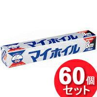 60個セットマイホイルレギュラー8M/0149(調理用品キッチン用品紙刃業務用)(まとめ買い キッチ